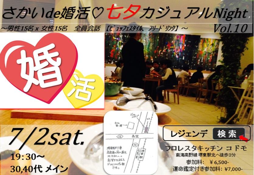 0409パーティー></a> <img src=