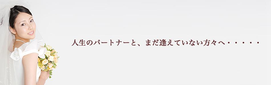 index-4