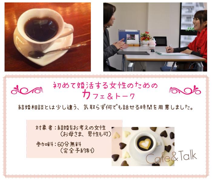 cafe_talk